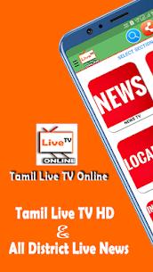 Tamil Live TV Online Apk Download For Free 1
