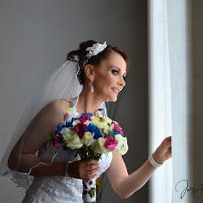 Wedding photographer Jorge Aguilar (gino). Photo of 23.10.2018