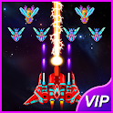 Galaxy Attack: Alien Shooter (Premium) icon