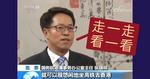 稱香港迎來「高鐵時代」 張曉明籲港青多回內地了解國情
