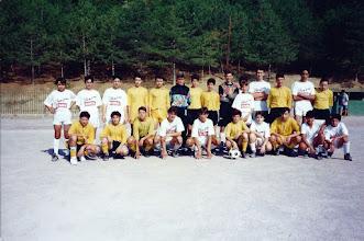 Photo: 1992-93 ΑΕΚ Παιδικό