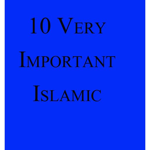 ১০ টি প্রয়োজনীয় ইসলামিক অ্যাপ