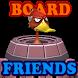 ボードゲーム友達(2人用、3人用、4人用、など)フォン一つ友達とボードゲーム