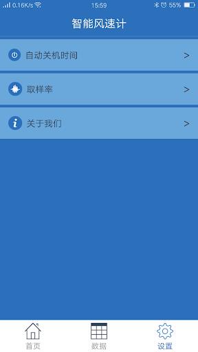 u667au80fdu98ceu901fu8ba1 0.5 screenshots 3