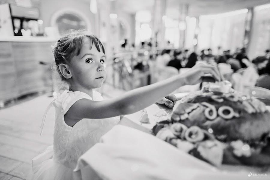 Wedding photographer Anna Peklova (AnnaPeklova). Photo of 04.01.2015