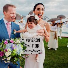 Wedding photographer Estefanía Delgado (estefy2425). Photo of 28.01.2019