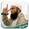 Molana Tariq Jameel Bayan icon