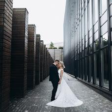 Wedding photographer Kseniya Tischenko (Treescode). Photo of 30.07.2018