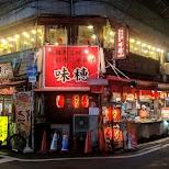 Osaka in Osaka, Osaka, Japan