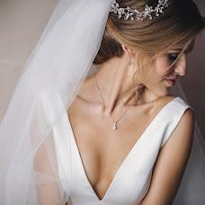 Wedding photographer Lyudmila Babikova (LudmilaBabikova). Photo of 31.08.2018
