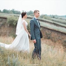 Wedding photographer Oleg Cherkaschenko (king-studio). Photo of 19.07.2017