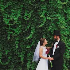 Wedding photographer Katarzyna Kubik (KatarzynaKubik). Photo of 29.07.2016
