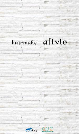 hair make alivio