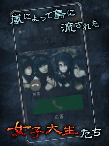 ホラー夏休み - 呪われた廃虚からの脱出 - screenshot 6