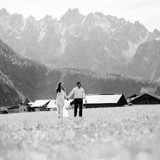 Nhiếp ảnh gia ảnh cưới Nikolay Schepnyy (Schepniy). Ảnh của 09.11.2018