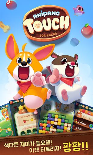 uc560ub2c8ud321 ud130uce58 for kakao  gameplay | by HackJr.Pw 9