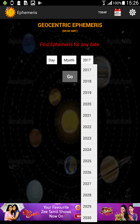 2021 Ephemeris