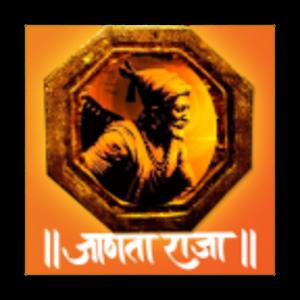 chatrapati shivaji maharaj   android apps on google play
