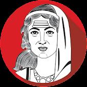 Rani Mangammal Life History