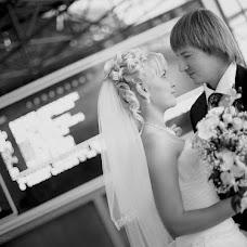 Wedding photographer Tatyana Malushkina (Malushkina). Photo of 23.02.2015