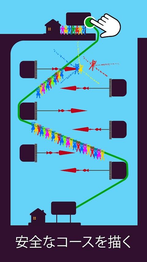 Zipline Valley -物理パズルゲームのおすすめ画像2