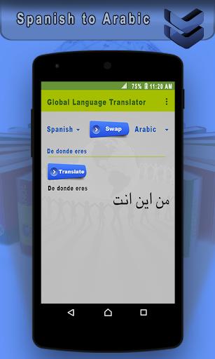 Fast All Languages Translator Language Translation Apk Download