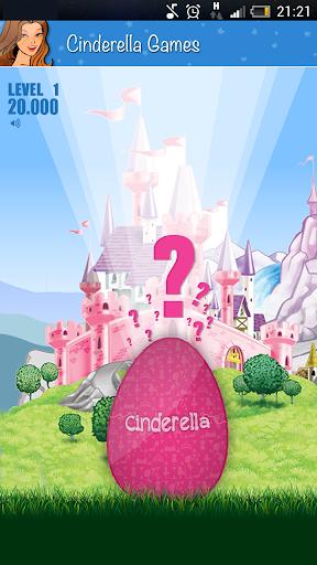 シンデレラ姫ゲーム
