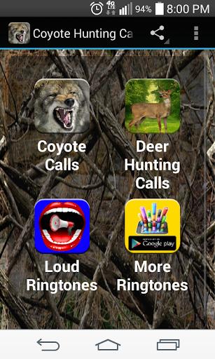 狼狩猎通话