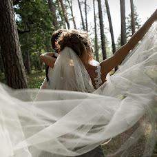 Wedding photographer Sofya Kiparisova (Kiparisfoto). Photo of 15.09.2018