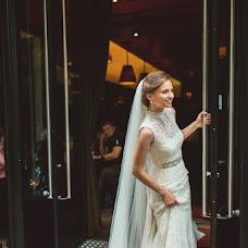 Wedding photographer Anton Yulikov (Yulikov). Photo of 30.04.2019