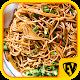 400+ Noodles & Dumpling Recipes Offline, Foods for PC-Windows 7,8,10 and Mac