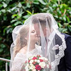 Wedding photographer Vyacheslav Slizh (slimpinsk). Photo of 22.10.2018