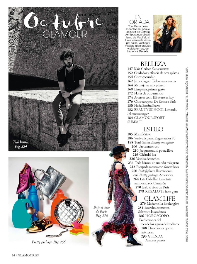 GLAMOUR ESPAÑA- screenshot