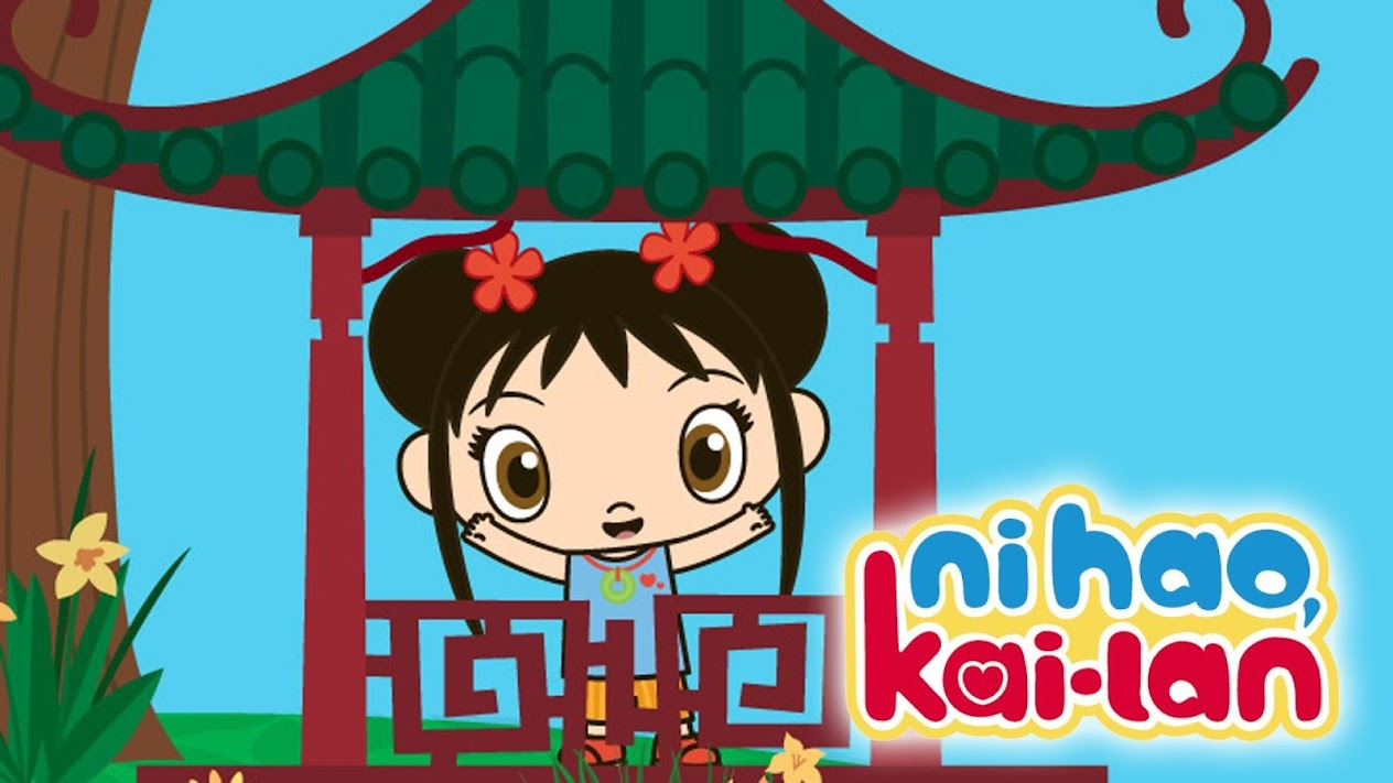 ni hao kai lan movies u0026 tv on google play