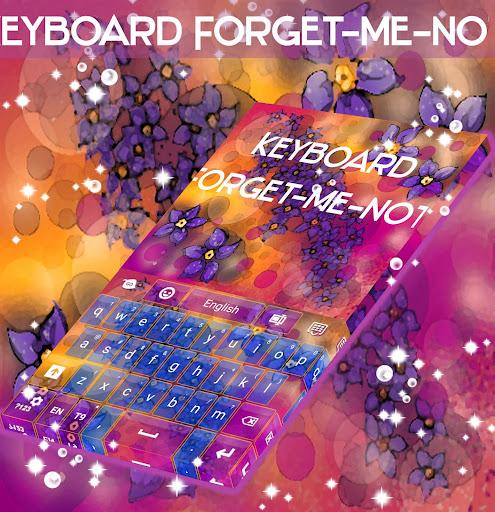 勿忘我不是键盘