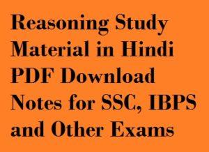 Reasoning Study Material in Hindi PDF