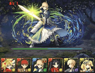 Fate スキルレベルアップ