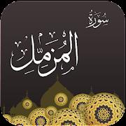 App Surah Muzammil (Translation and Audio) APK for Windows Phone