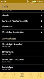ChinHuaHeng for PC-Windows 7,8,10 and Mac apk screenshot 4