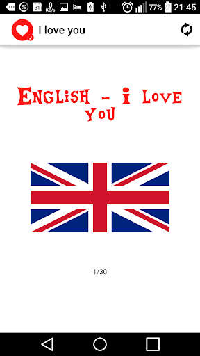 """I love You"" in 30 languages"