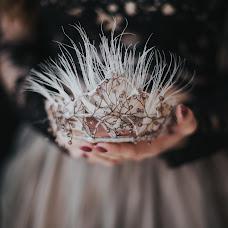 Wedding photographer Anna Nikolaeva (nicolaeva92). Photo of 25.04.2018