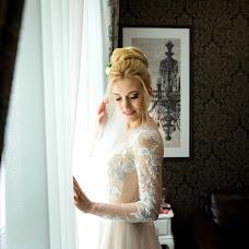 Wedding photographer Anastasiya Kostina (anasteisha). Photo of 11.09.2018