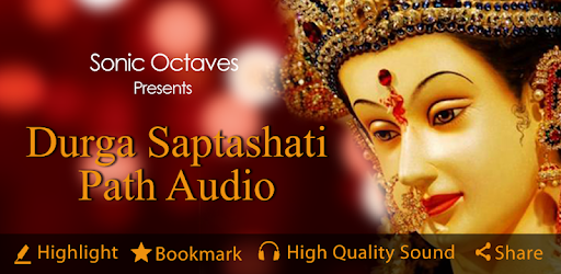 durga saptashati path mp3 free download
