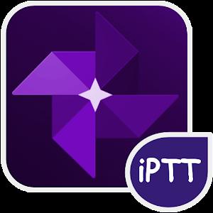 iPTT radio video Gratis