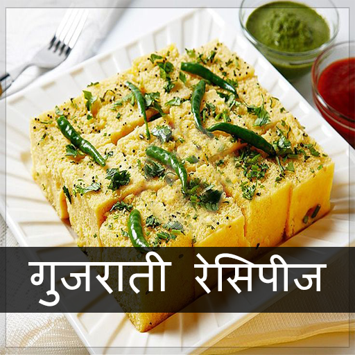 Gujarati Recipes In Hindi 2019 Android APK Download Free By Growthinfo