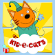 Три Кота: Пазлы. Игра головоломка для детей