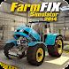 Farm FIX Simulator 2014 - Androidアプリ