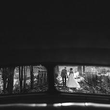 Wedding photographer Yuliya Cven (JuliaPropp). Photo of 20.01.2016