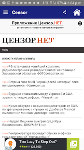 Ukraine News - Breaking News- screenshot thumbnail
