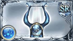 アクアリウムハープ